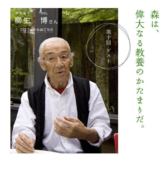 柳生博の画像 p1_32