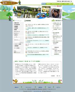 1304_toono.jpg
